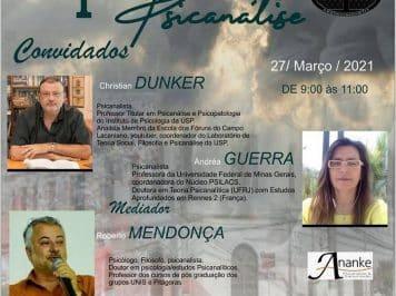 [EVENTO] I Pré-fórum Mineiro de Psicanálise